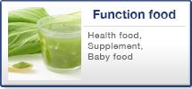 機能性食品