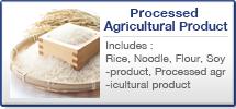 農産加工品関連